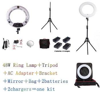 Yidoblo white FS-480II Pro Warm cold adjustable beauty salon make up LED Ring Light LED Lamp+ 2M standing+Bag + Battery