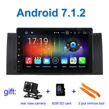 9″ Android 7.1 Car DVD Radio multimedia for BMW E39 X5 M5 E38 E53 with WiFi BT GPS