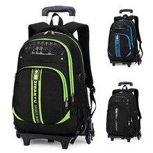Детские школьные сумки, школьный ранец на колесиках для мальчиков и девочек, сумки для книг, рюкзак с колесиками