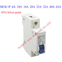 C45N 1 pole 6A 10A 16A 20A 25A 32A 40A 50A 63A MCB C curve mini circuit breaker mcb Breaking Capacity 6KA Rated Voltage 230/400v 1 modular 18mm width new design 80a 100a 125a 10ka breaking capacity mcb miniature circuit breaker 10ka breaker automatic