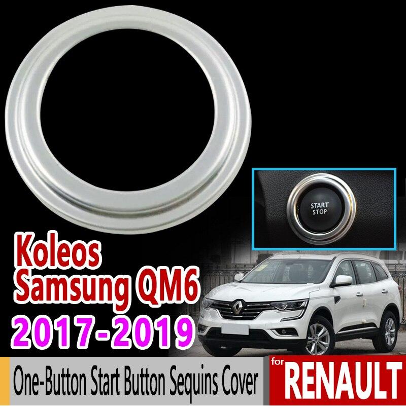 Для Renault Koleos Renault Samsung QM6 из нержавеющей стали одной кнопки Пуск Кнопка блестки крышка 2017 2018 2019 стайлинга автомобилей стиль