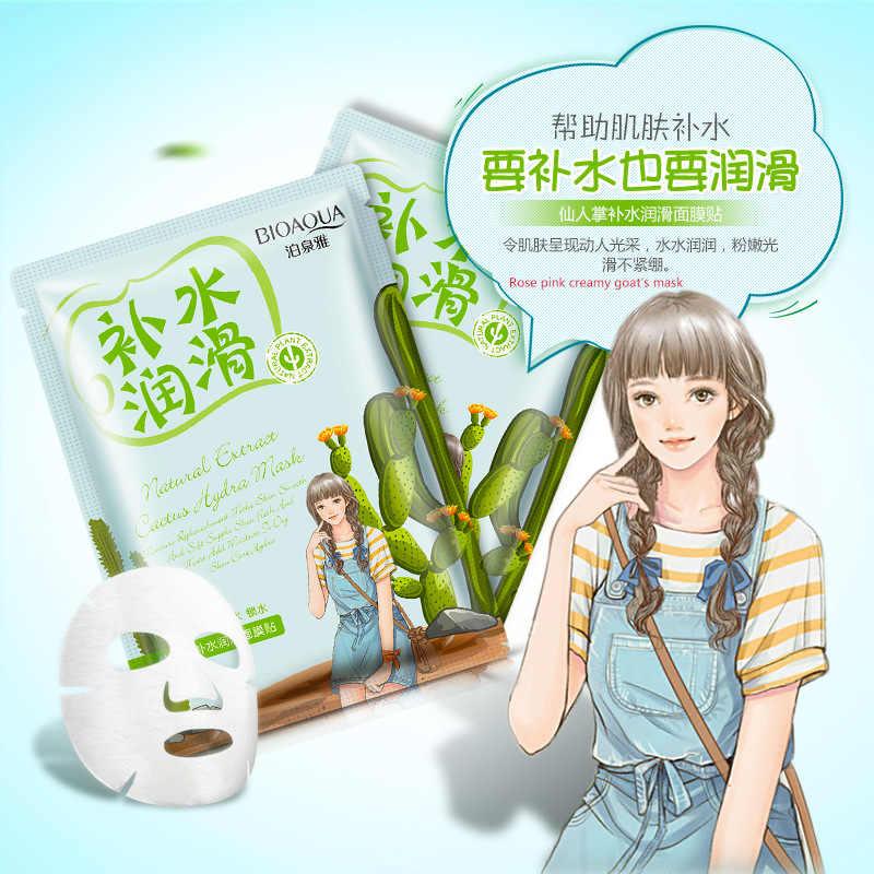 30g BIOAQUA marka cilt bakımı tüm serisi bitki özleri nemlendirici yağlama yağı canlandırıcı Anti akne tedaviler maske vb