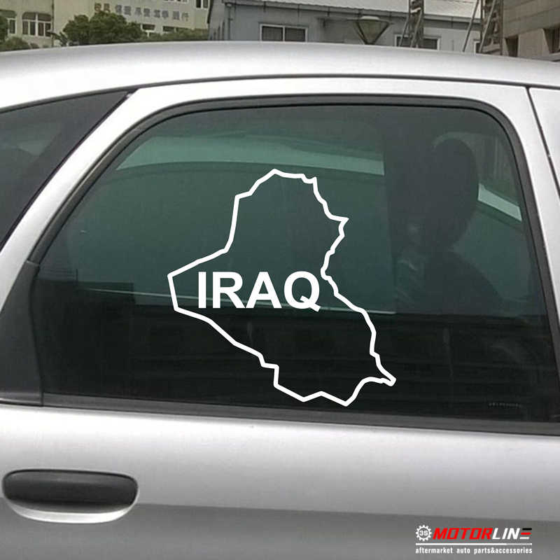 Iraq Map outline Silhouette Veteran Vet Decal Sticker Car Vinyl pick size color