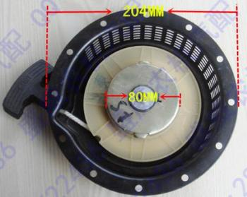 Free Shipping diesel engine 178FS Reversal Recoil Starter handle starting suit for kipor kama and all the chinese brand