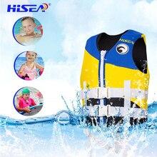 Hisea Спорт Дети Серфинг Дрифт спасательный жакет плавающий плавать ребенок надувной Помощи Жилет плавучие Безопасность спасательный жилет