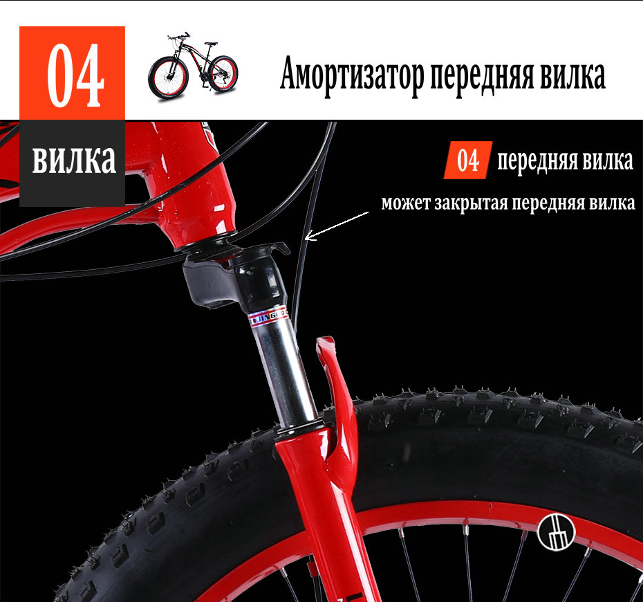 HTB1glXNaPzuK1RjSspeq6ziHVXao Love Freedom Mountain bike 26 * 4.0 Fat Tire bicycle 21/24/27 Speed Locking shock absorber Bicycle Free Delivery Snow Bike
