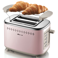 220V Multifunctional Electric Toaster Machine Automatic Household Bread Baking Machine For Breakfast Making Machine EU/AU/UK/US