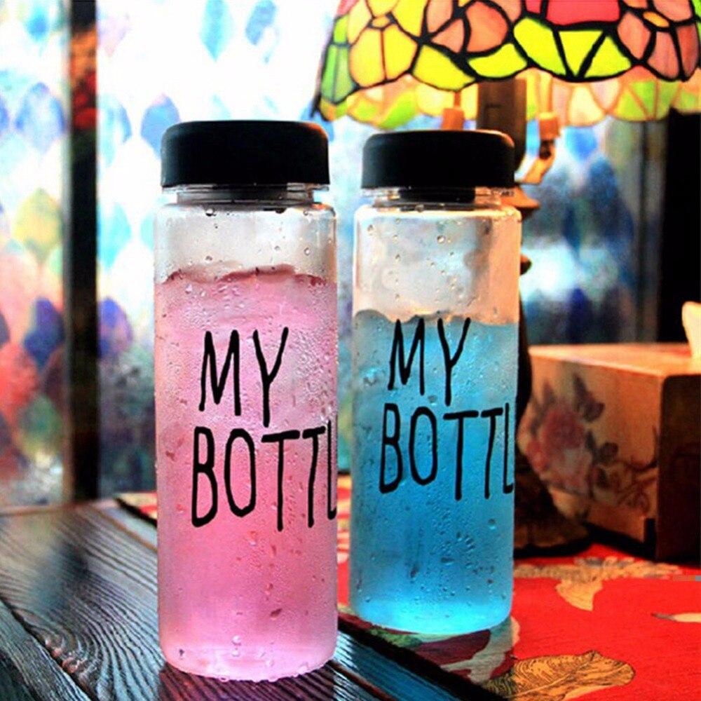 Картинка с надписью моя бутылка, ваз прикол картинки