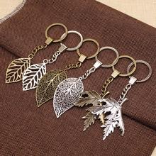 цена Maple Leaf Decoration Mix Leaf Pendant Keychain For Keys Girl Gift Ideas Key Holder Women Jewelry онлайн в 2017 году