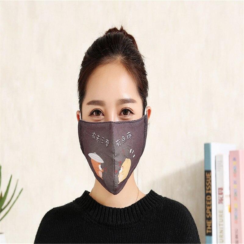 Unparteiisch 10 Teile/beutel Damen Outdoor Reiten Kalt Warm Maske Dreidimensionale Staubdicht Atmungs Luft Vorhang Eine Vielzahl Von Stilen Optional SchöN In Farbe Bekleidung Zubehör