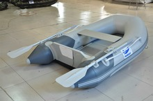 Goethe 200cm long  Rubber Fishing boats  with aluminum floor