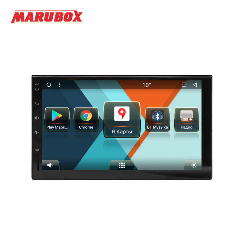 Marubox 705MT8, Car Multimedia Player, Universale 2Din, Android 8.1, Octa Core, 1024*600 IPS, 2g di RAM 32g ROM, GPS, Radio, Bluetooth, NO DVD