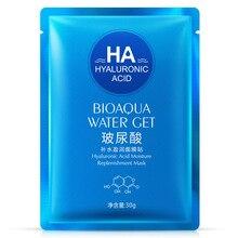 HA Hyaluronic Acid Face MASK Moisturizing Nourish Treatment