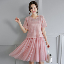 Summer new hollow blouse with net yarn sling pregnant women skirt two sets of Korean fashion summer pregnant women dress