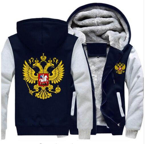 Русский Национальный эмблема логотип пальто толстовка на молнии Зимние флисовые унисекс Толстая куртка толстовки размер евро
