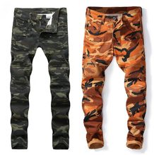 New Mens Camouflage Jeans Motocycle Camo Military Slim Fit Famous Designer Biker hip hop Jeans With Zippers Men Jeans(China)