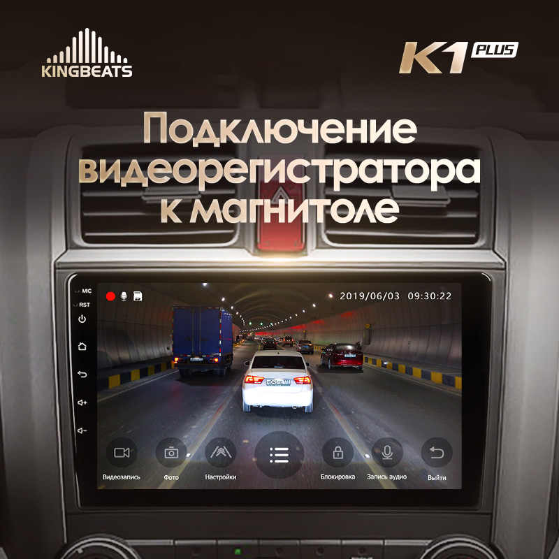 KingBeats Android 8.1 unità di testa 4G Car Radio Multimedia Video Player di Navigazione GPS Per Honda CRV CR-V 3 RE 2006 2008 2010 2012