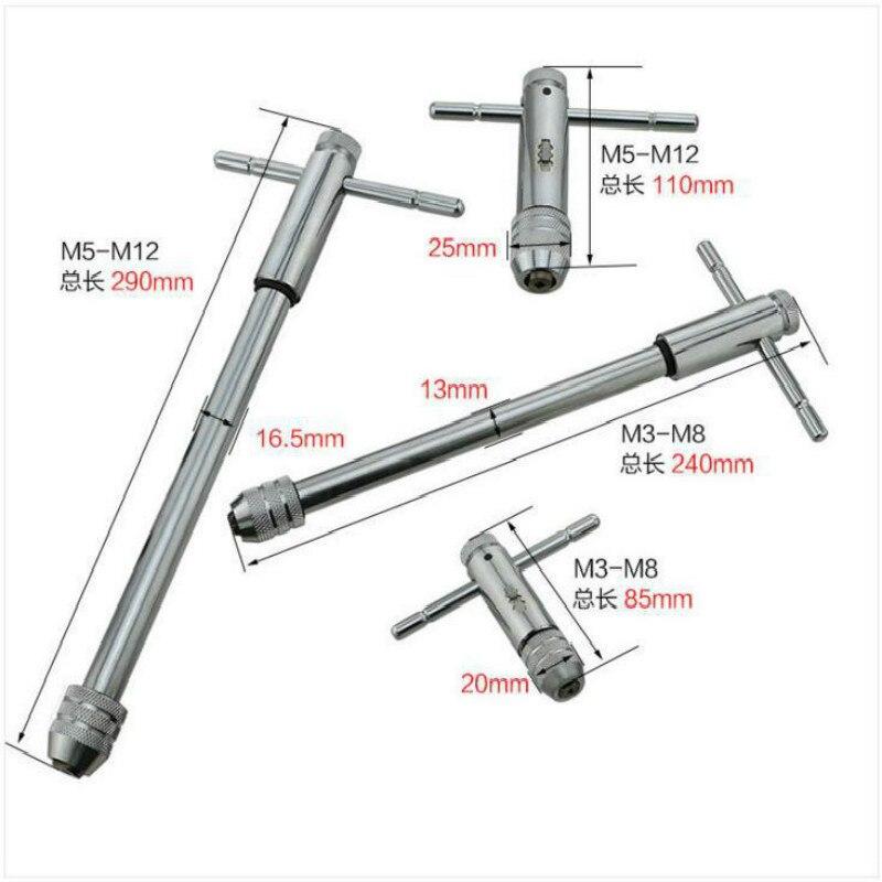 Ajustable M3-8 M5-12 largo t-handle Ratchet Tap llave con M3-M8 máquina tornillo rosca Metric Plug Tap herramienta del maquinista