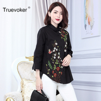 Truevoker Spring Designer Long Blouse Women Turn Down Collar Vintage Floral Embroidery White High Low Long