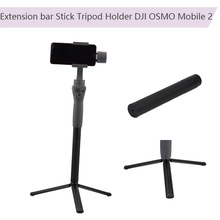 2in 1 удлинитель и портативный складной штатив держатель для DJI OSMO Mobile 2 Feiyu Zhiyun ручной карданный Экшн-камера