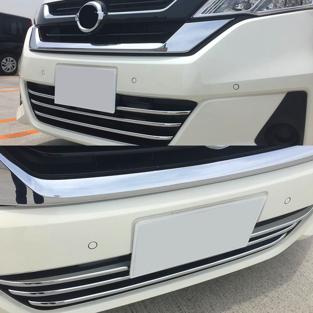 JY 3PCS SUS304 Stainless Steel Bumper Grille Molding Trim Car Styling Accessories For NISSAN SERENA C27