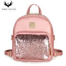 ПУ мягкой кожи рюкзак Горячее предложение модные женские туфли сумка для Леди Подросток студент Корея Дизайнер Стиль для отдыха путешествия softback