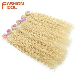 Image 4 - Aplique de cabelo sintético, moda idol afro, cabelo encaracolado, feixes 613, cor loira, cabelo sintético, natureza, 6 pc 20 22 cabelo de 24 polegadas