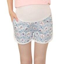 Летние Новые Модные свободные корейские шорты для беременных с принтом; одежда для мам с животом; спортивные Леггинсы для беременных женщин; скидка 20