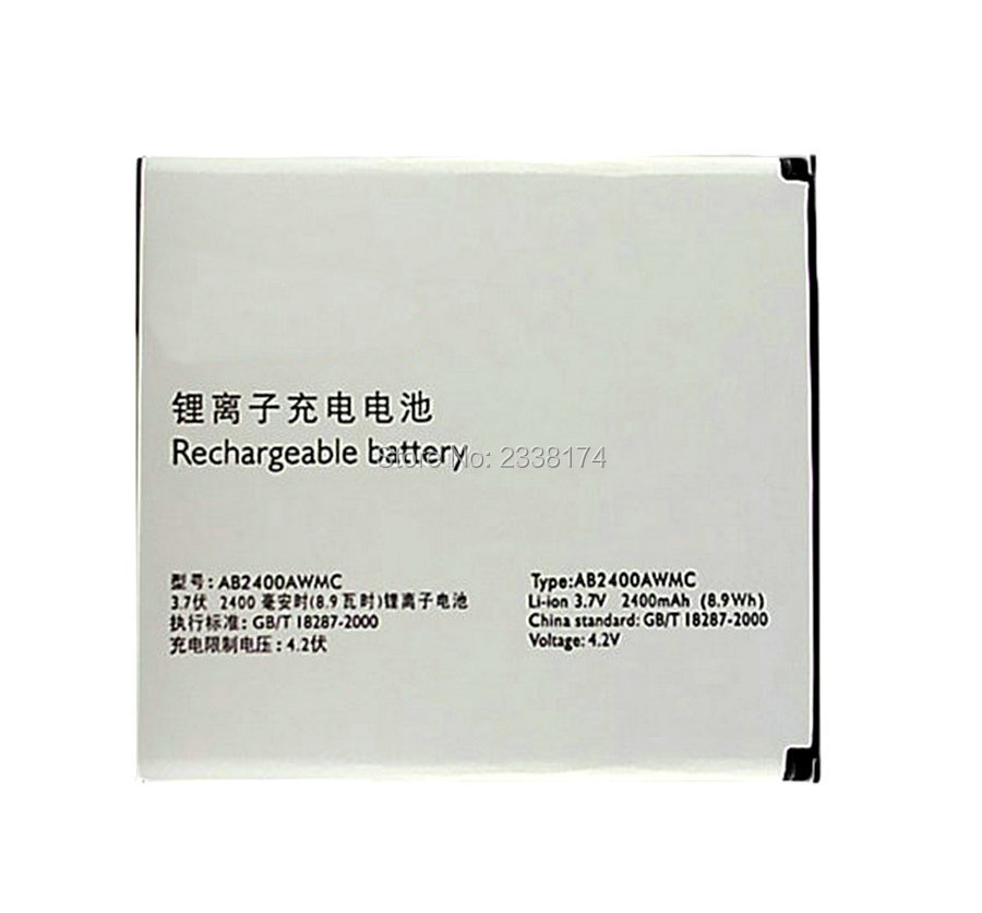 1pcs 100% High Quality AB2400AWMC Battery For PHILIPS W6500 W732 W832 Xenium CTW6500 CTW732 CTW832 Mobile Phone + Tracking Code
