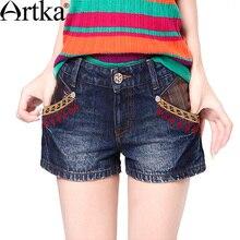 Artka Women'S Spring Casual Autumn All-Match Print Pockets Cross Stitch Zipper Fly Straigh Loose Low Waist Shorts KN19936X