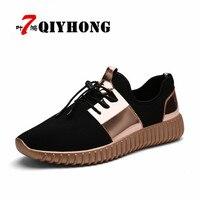 QIYHONG Brand New 2018 Breathable Paillette Shoes Men Flats Lace Up Fashion Men S Wear Casual