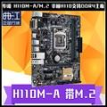 Frete grátis hua shuo h110m-a/asus h110 apoio ddr4 motherboard suporta m.2 m.2 de estado sólido