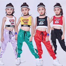 433f45d33bb80 2018 baile Hip Hop traje de los niños de Jazz chaleco pantalones niñas  baile ropa de los niños trajes de teatro desgaste rendimi.