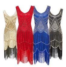 2019 di Alta qualità sexy della nappa di ballo latino del vestito frangia costumi di ballo latino per le donne in vendita