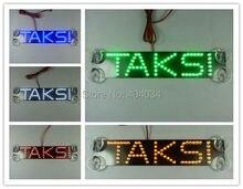 цена на led car logo third brake light additional brake lights led refit car light for turkey taksi taxi