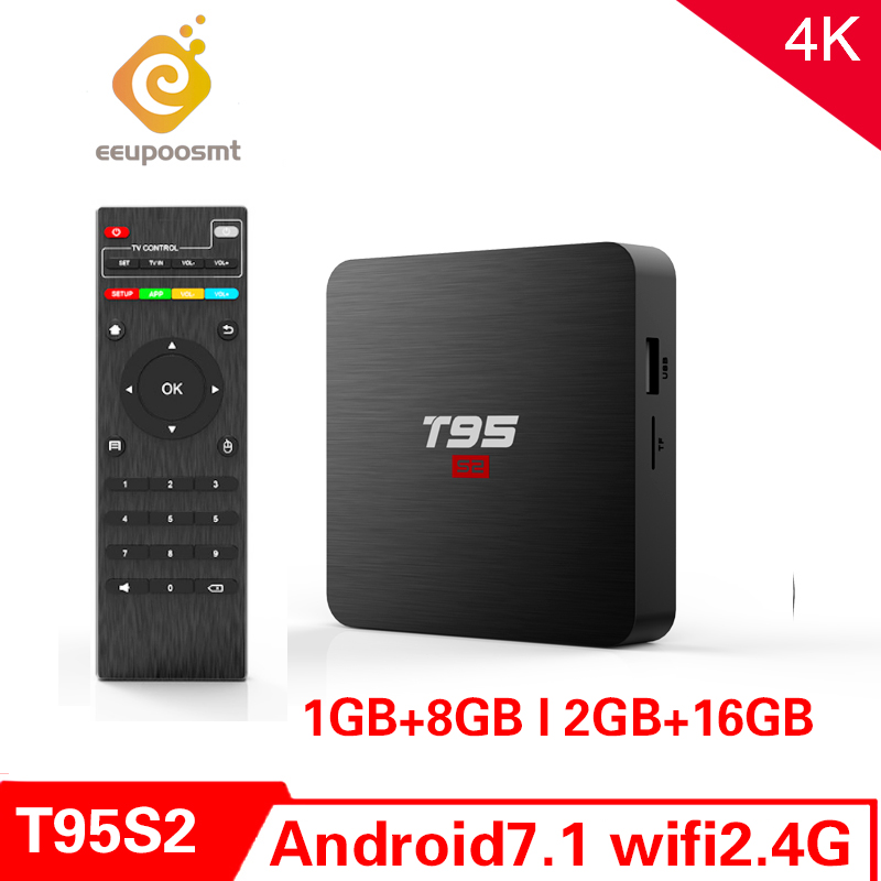 gtmedia g tv box android smart tv box gb gb amlogic sw