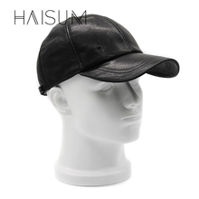 2018 Rushed Fitted Haisum New Year's Sale!genuine Leather Man's Baseball Cap Hat High Quality Men's Adult Solid Hats Caps Cs42