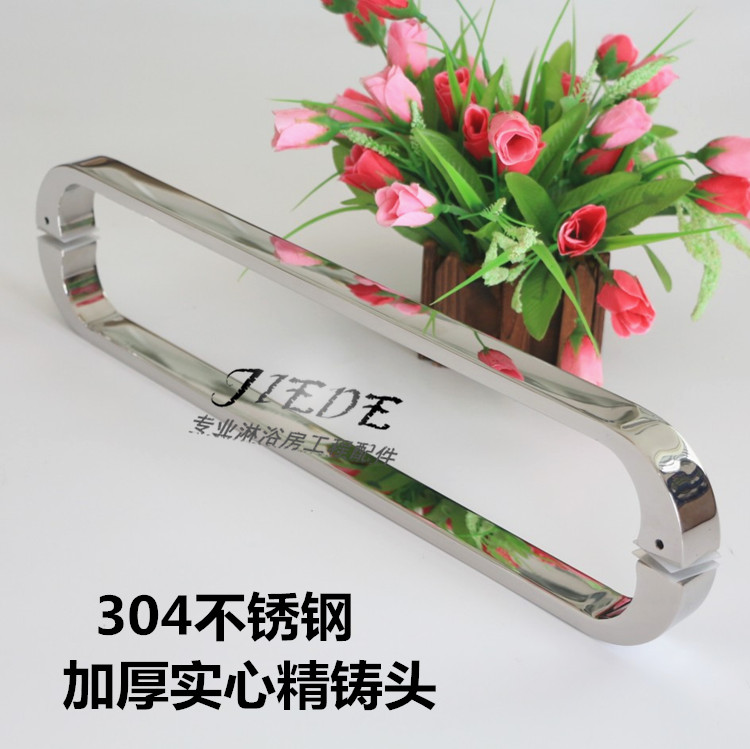Shower room accessories bathroom glass door handle door handle with 304 solid stainless steel casting head 440 bags of mail