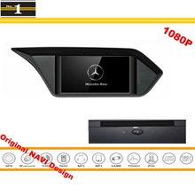 For Mercedes Benz E63 AMG 2013~2015 – Car GPS Navigation Stereo Radio CD DVD Player 1080P HD Screen Original Design System