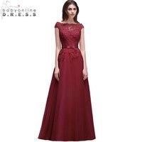 Vestido Madrinha Элегантный бордовый Кружева платья невесты Длинные шифон Свадебная вечеринка платье Robe Demoiselle D'honneur