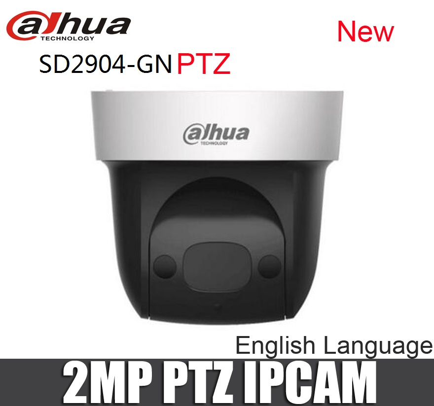 Dahua IR Mini PTZ IP Camera SD2904 GN 4x optical zoom replace DH SD29204T GN SD29204S