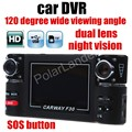 F30 Dual lens Car DVR Recording HD SOS Emergency Button 2.7 inch LCD Screen 120 degree wide viewing angle night vision