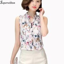 Женские блузки и Рубашки Soperwillton 2016