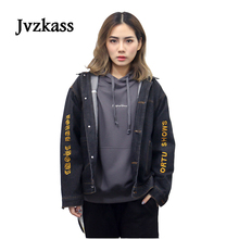 Jvzkass 2019 new black denim jacket female loose hooded students version of bf Harajuku spring and autumn flavor pilots Z3
