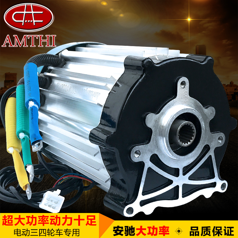 Passenger Electric Tricycle Four-hole Single Keyway Motor High Power Dc Brushless Motor 48v 60v 1200w 1500w 1800w 2200w Dc Motor