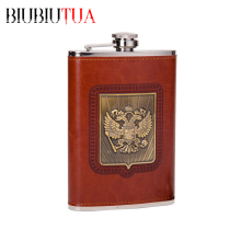 BIUBIUTUA Russia's Emblem Printed Whiskey Flask 9 oz Stainless Steel Brown Leather Packed Hip Flask Portable Drink Flasks Gift