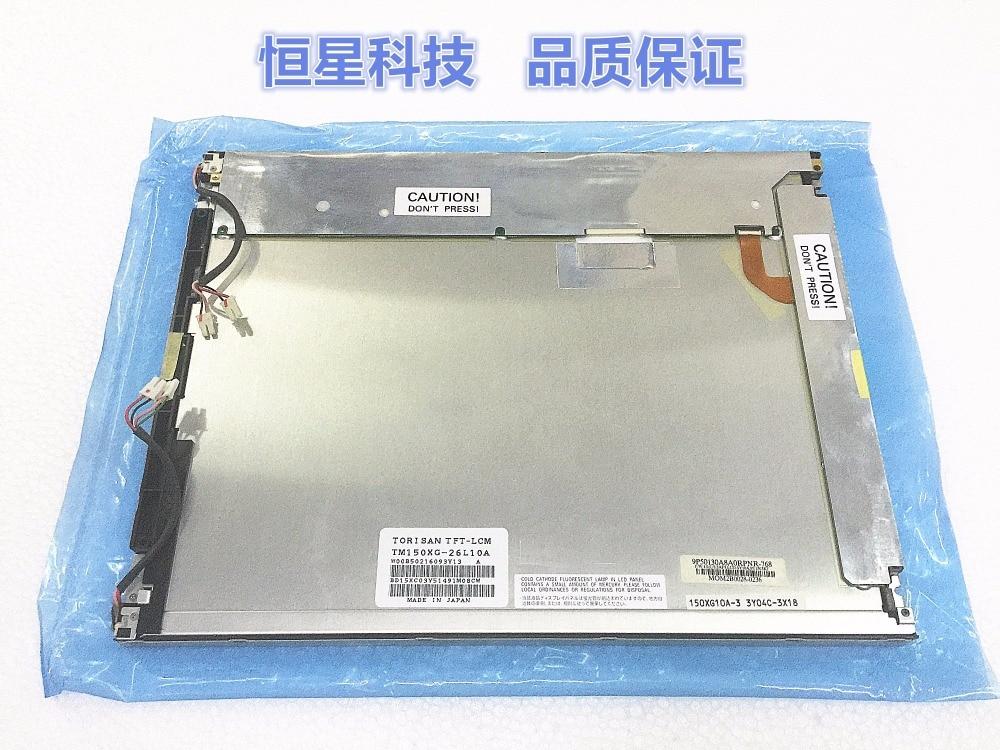 все цены на TM150XG-26L10A TM150XG-26L10 LCD display screens