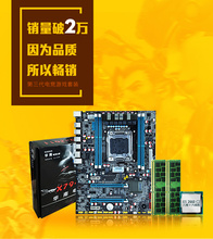 ASUS HUANAN nouveau bureau carte mère X79MB + E5-2660CPU + 4*8 GB 1600 ECC RAM + VENTILATEUR