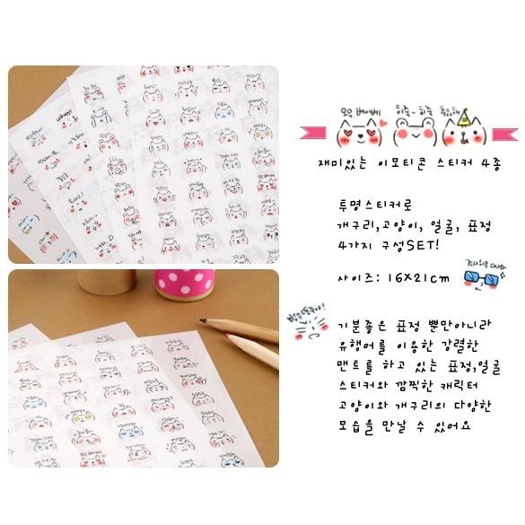 12Sheets Emotion Expression Stickers Diary Scrapbook Decor Calendar Label Craft