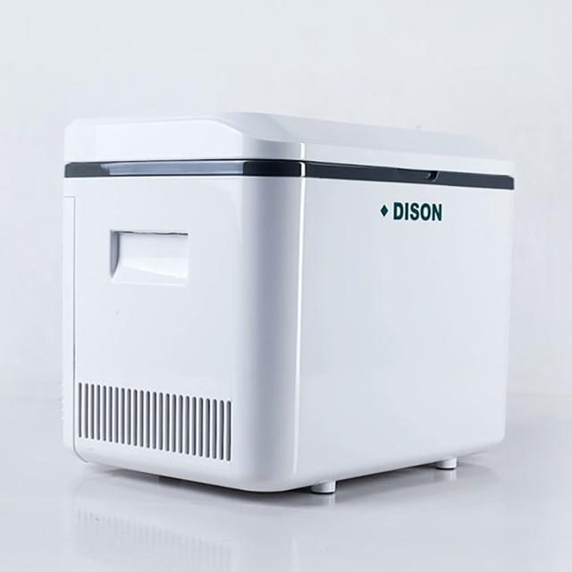 Portable Mini fridge Growth hormone Case Diabetes insulin cooler box Medicine cooler
